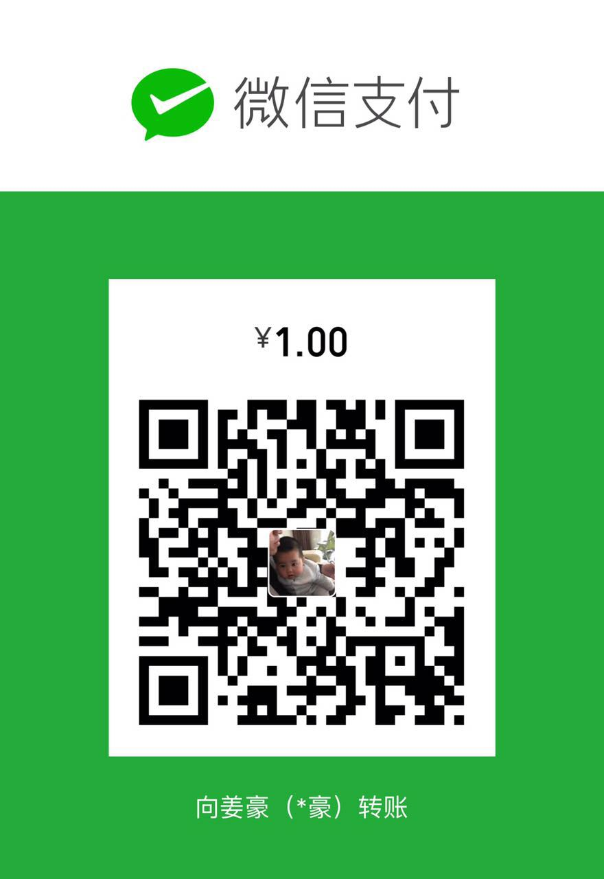豪哥 WeChat Pay